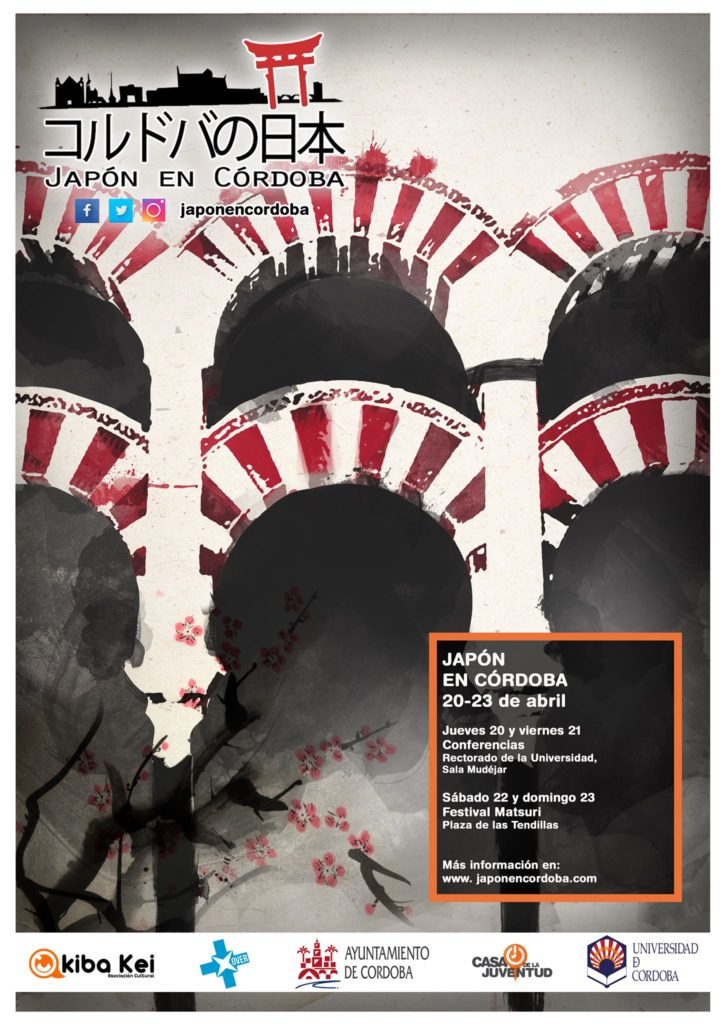 Cartel Japón en Córdoba 2017